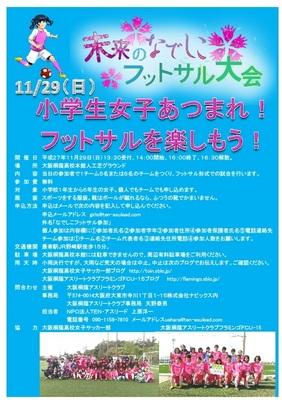 2015-11-29-j.jpg