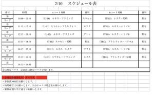 IMG_4906.jpg
