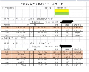 IMG_6409.JPG