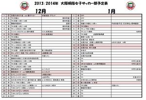 2012-12-1j.jpg