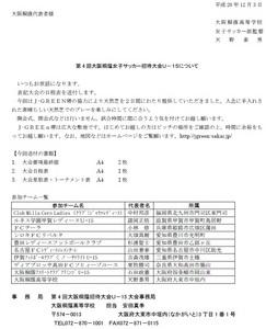 2012-u12-3.jpg