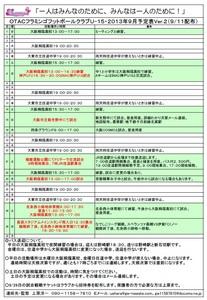 2013-9J.jpg