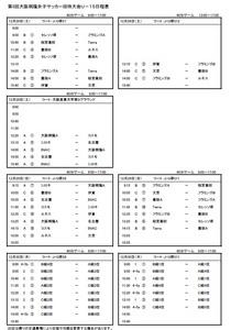 2013-kumi-2j.jpg