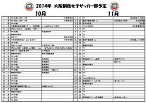 2014-10-11j.jpg