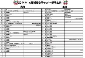 2014-2-3J.jpg