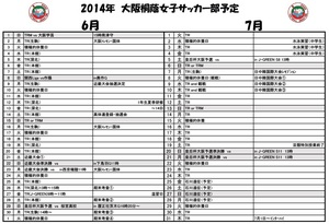 2014-6j.jpg