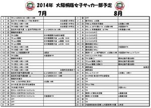 2014-7-8J.jpg