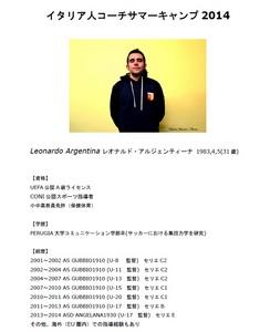 2014-ita-co.jpg