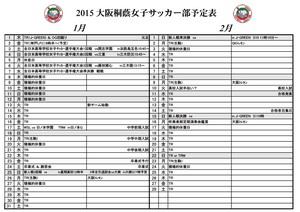 2015-1-2j.jpg