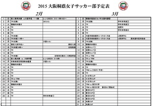 2015-2-3j.jpg