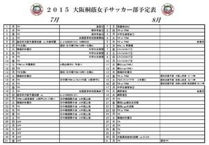 2015-78-j.jpg