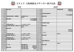 2015-9-10j.jpg