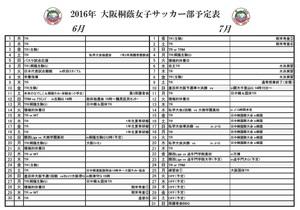 2016-6-7J.jpg