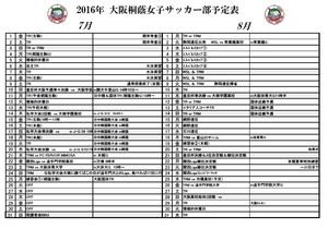2016-7-8j.jpg