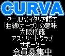 CURVA.jpg