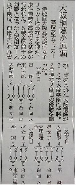news11-26.JPG