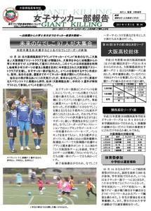 news44.jpg