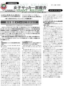 news45.jpg