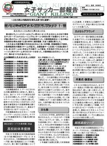 news46.jpg