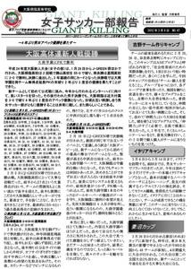 news47.jpg