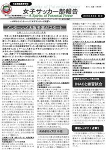 news49.jpg