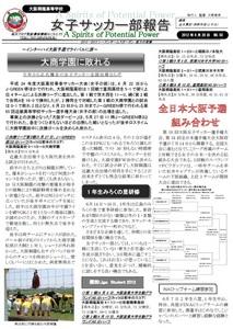 news50.jpg