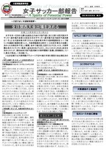 news51.jpg