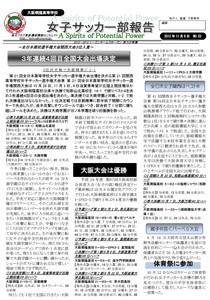 news53.jpg