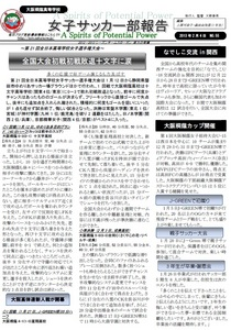 news55.jpg