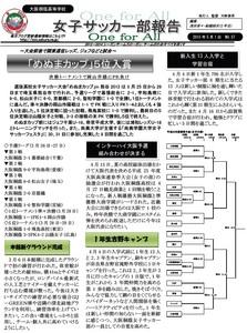news57.jpg