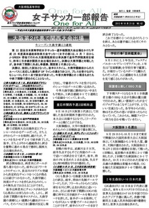 news62j.jpg