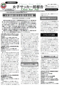 news63j.jpg