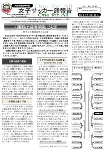 news64.jpg