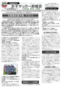 news65J.jpg