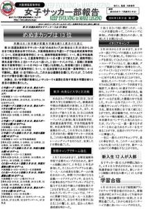 news67J.jpg
