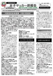 news72j.jpg