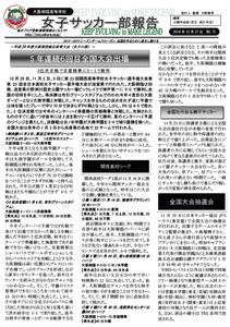 news73j.jpg