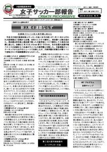 news75J.jpg