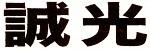 seiko_logo150-50.jpg