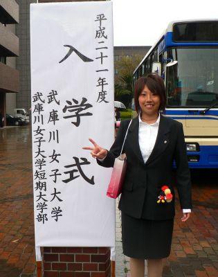 natuki-2_400.jpg