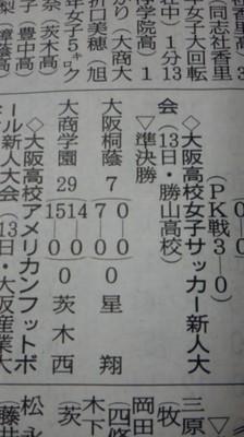 110216_2129~02.jpg