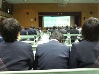 IMG_20120303_160132.jpg