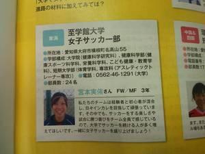 KIMG0048.JPG
