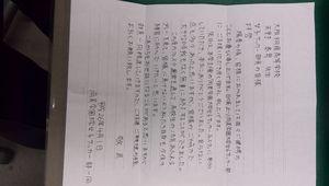 IMG_20140404_074955.jpg