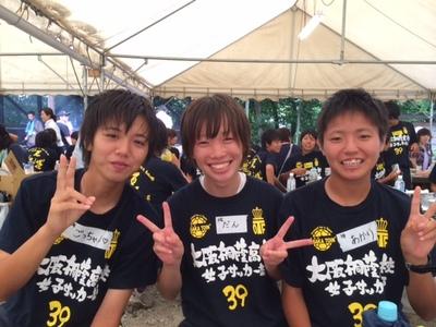 写真 3.JPG