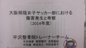 IMG_20150911_182029.jpg