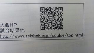 1470030743757.jpg