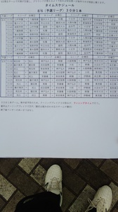 KIMG4033.JPG